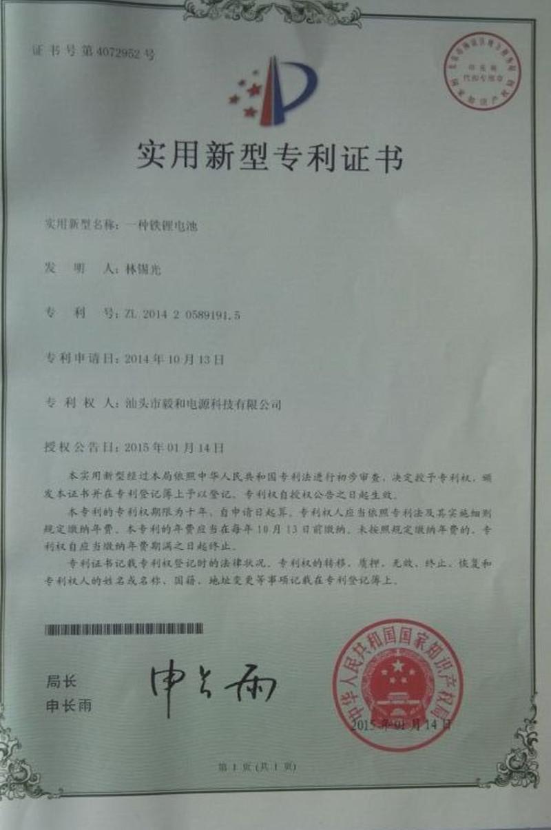 bf2d0edc-40f2-4204-a1af-e255d4dc1578.jpg