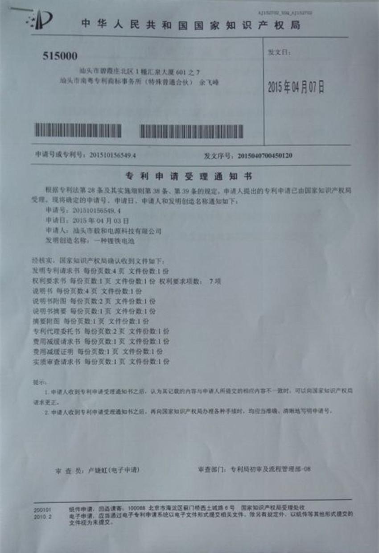 c6250c07-3e5d-44be-a0b5-ce3a401c64e1.jpg