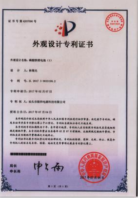 1adc8162-3013-43a1-99ec-2e9da7c805fb.png